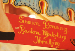 Detail Artwork Sunan Bonang