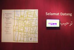 Venue Taman Budaya Yogyakarta