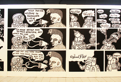 Mural DGTMB #1