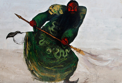 Panglima Kesetiaan (Commander of Allegiance)