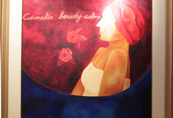 Camelia Beauty Salon
