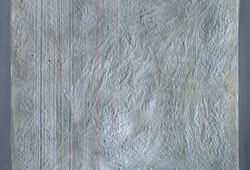 Stone Texture IV