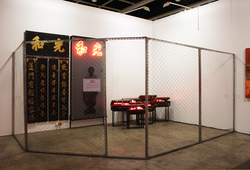 """Art Basel Hong Kong 2014 Galeri Canna"" Installation View #1"