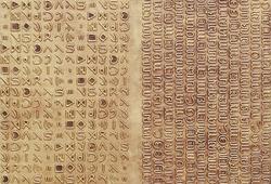 Abstraksi Batak Jawa