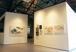 [Writing an Image] Installation View #3