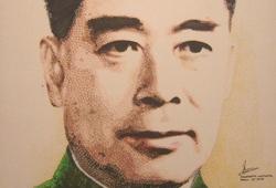 Zhou En Lai