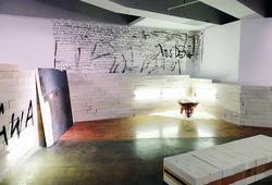 Oksigen Jawa - Installation View #8