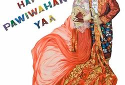 Happy Pawiwahan Yaa
