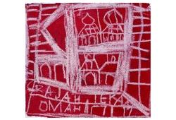 RAJAH OMAH (THE HOUSE OF HOLY TATTOO)