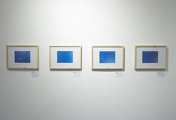 Pindai Senarai - Exhibition View 7