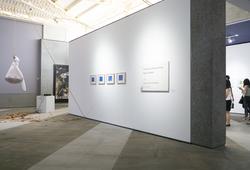 Pindai Senarai - Exhibition View 2