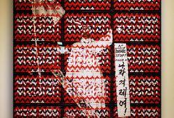 Gwanghamun Square 18.11.16