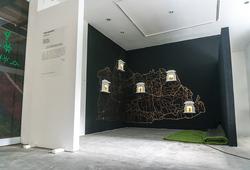 Tapal Batas Kasat Mata (Installation View)
