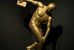 New Discobolus #Cyber Athlete
