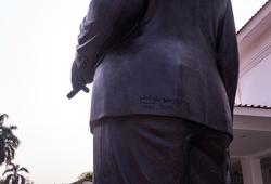 RJ. Katamsi (Detail View)