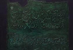 Kaligrafi Biru #5