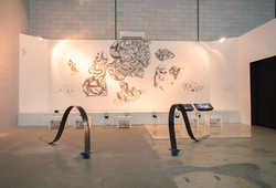 """""""I Wayan Sadra at Jakarta Biennale 2017: Jiwa"""" - Installation View #1"""