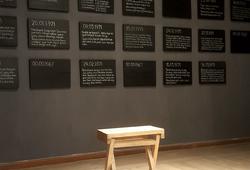 Buku Biru #1 (Harian R Soegriwo Joedodiwirdjo) (Installation View)