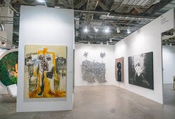 Tiroche DeLeon Collection at Art Stage Singapore 2018 #2