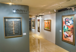"""Sotheby's Hong Kong Spring Sales 2018"" Installation View #7"