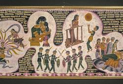 Batik Aksara (Romeo Juliet Versi Jawa)