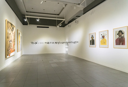 """57 x 76"" Installation View #2"