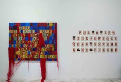 Rindu Waktu by Utin Rini & Rika Iffati Farihah (Detail View #1)