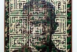 Al-Fatihah #2