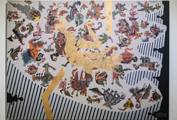 Singo Barong Gugur