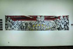 Banner Peringatan 5 Tahun Tragedi Lumpur Lapindo