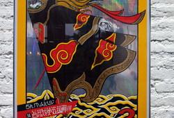 """""""Paraririwa"""" Detail #3"""