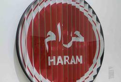 Haram Halal (Kontra Perspektif) (Detail View #2)