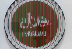Haram Halal (Kontra Perspektif)