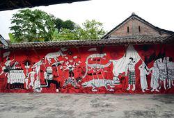 Tan Hana Mural View #2