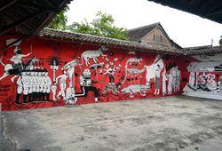 Tan Hana Mural View #1