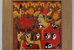 OHD Raja Senirupa