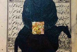 Untitled 2 by Amin Taasha