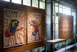 Serigala Menembus Kabut Installation View #3