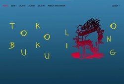 Toko Buku Liong - Homepage View
