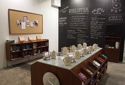 Bibiliotea - installation of book's infused teas