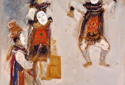 The Spirit of the Mask Dancer