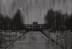 Monument 1986