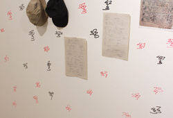 Fetishism of Discourses Installation View #3