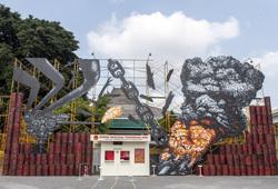 """Hacking Conflict"" Biennale Jogja XIII - Equator #3"