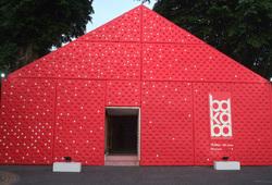 Bakaba #6 - Indonesia