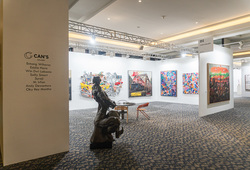 Can's Gallery at ART STAGE Jakarta 2017 Edition