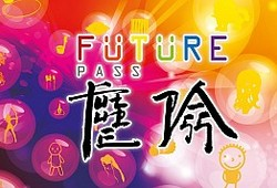 "A Group Exhibition ""Future Pass"" @ Venice Biennale"