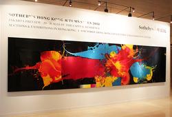 Sotheby's Hong Kong Autumn 2014 Jakarta Preview